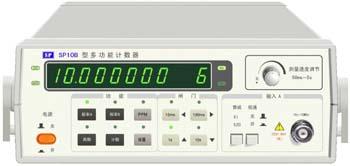 SP10B/SP100B  10~100MHz