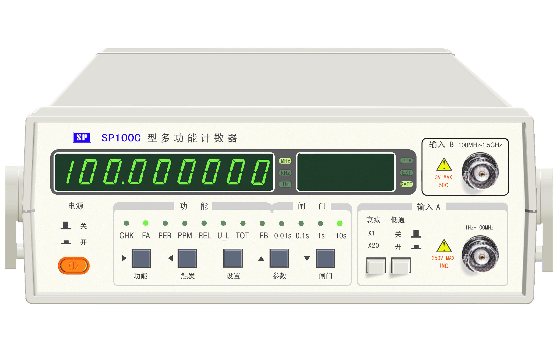 SP100C    100MHz