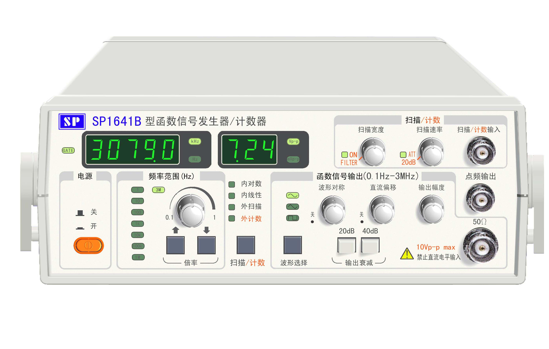 SP1641B/1642B  3~10MHz