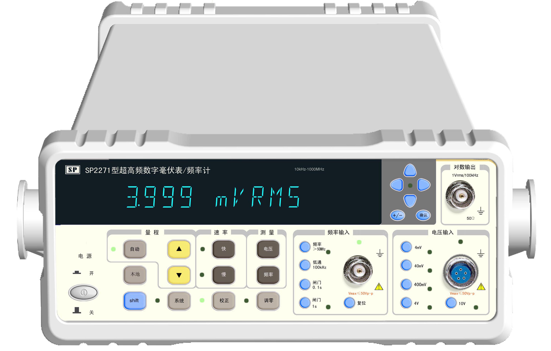 SP2271 1.2~3GHz