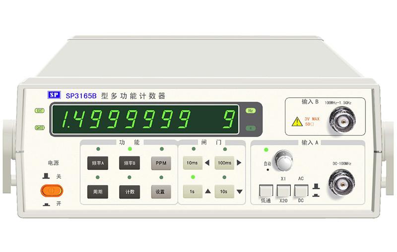 SP3165B    100MHz~3GHz