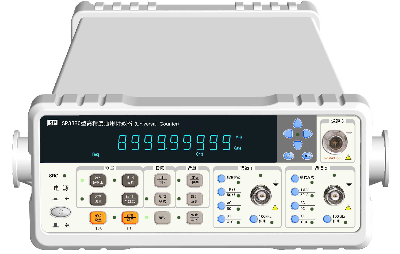 SP3386 150MHz~9GHz