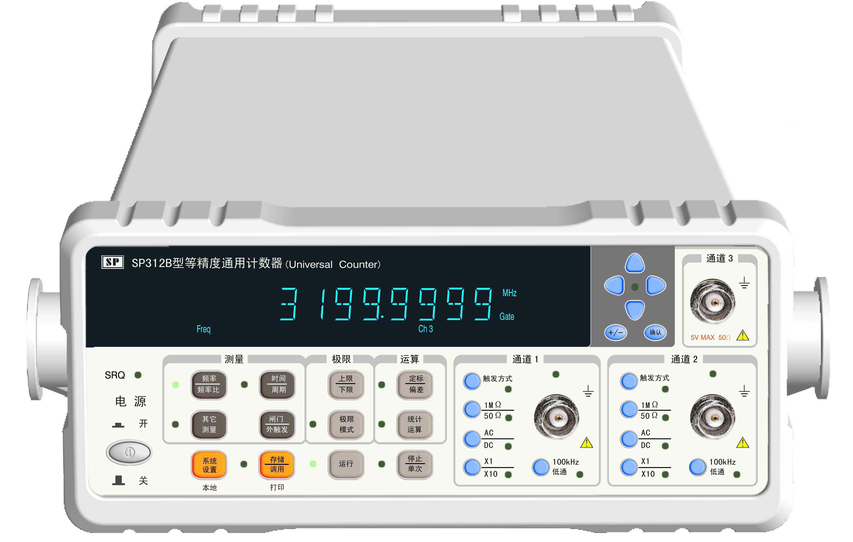 SP312B 50MHz~3GHz